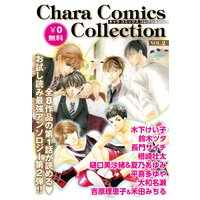 Chara Comics Collection VOL.2
