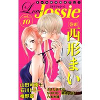Love Jossie Vol.10