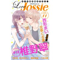 Love Jossie Vol.11