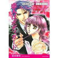 【ハーレクインコミック】ピュアロマンス セット Vol.2