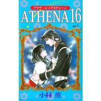 ATHENA16