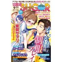 miniSUGAR Vol.46(2016年9月号)