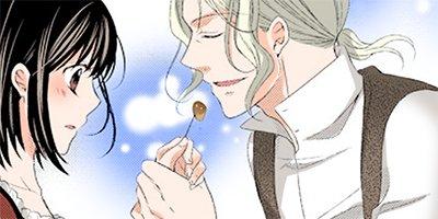 【タテコミ】おじさま侯爵は恋するお年頃