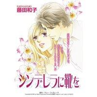 【ハーレクインコミック】豪華漫画家セット vol.2