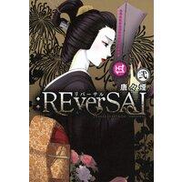 【タテコミ】:REverSAL