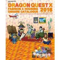 ドラゴンクエストX ファッション&ハウジングおしゃれカタログ 2016秋コレクション