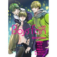 BOYS FAN vol.09 sideR