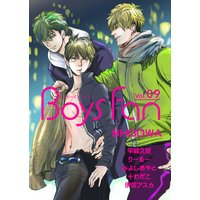 BOYS FAN vol.09 sideL