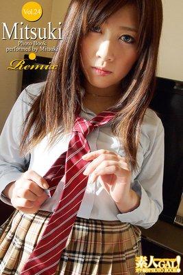 素人GAL!ガチ撮りPHOTOBOOK Vol.24 Mitsuki Remix