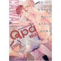 Qpa vol.63〜かわいい