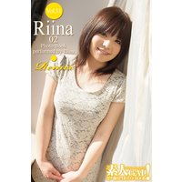素人GAL!ガチ撮りPHOTOBOOK Vol.31 Riina 02 Remix