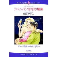 ハーレクインコミックス セット 2017年 vol.131