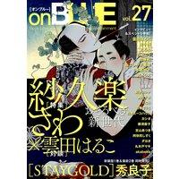 onBLUE vol.27