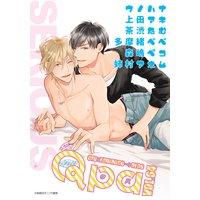 Qpa vol.64〜シリアス