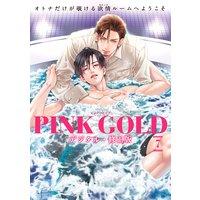 PINK GOLD7【デジタル・修正版】