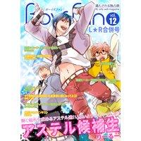 BOYS FAN vol.12