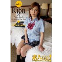 素人GAL!ガチ撮りPHOTOBOOK Vol.35 Rion 02 Remix