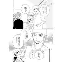 【無料連載】ハニースウィート・キッチン