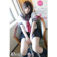 素人GAL!ガチ撮りPHOTOBOOK Vol.36 Karen Remix