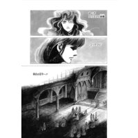 【無料連載】パロスの剣