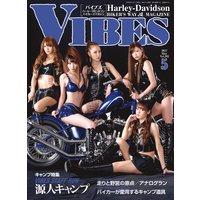 VIBES【バイブズ】2017年05月号