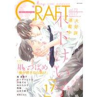 CRAFT vol.72【期間限定】