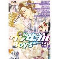 新ワンダフルBoy's Vol.9