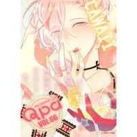 Qpa vol.66〜かわいい