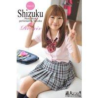 素人GAL!ガチ撮りPHOTOBOOK Vol.41 Shizuku Remix