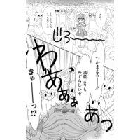 【無料連載】ティンクル★ティアラ