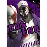 DOG END