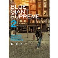 BLUE GIANT SUPREM