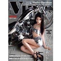 VIBES【バイブズ】2017年07月号