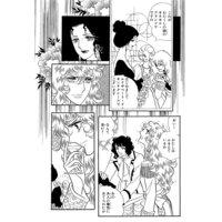 【無料連載】ベルサイユのばら外伝〜黒衣の伯爵夫人