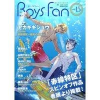 BOYS FAN vol.15