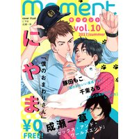 【無料】moment vol.10/2017 summer