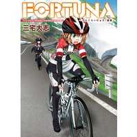 FORTUNA 〜ろんぐらいだぁす!画集〜