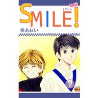 【無料連載】SMILE!