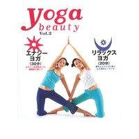 yoga beautyシリーズ vol.2