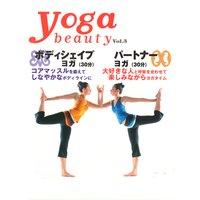 yoga beautyシリーズ vol.3