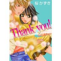 プティまり文庫 Thank you!