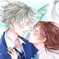 【タテコミ】何度でも君と、初めてのキス。