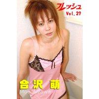 fresh027合沢萌vol2