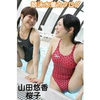 競泳水着カタログ 小熊直子2