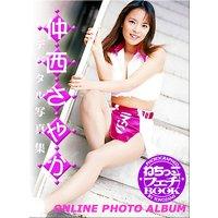 中谷カイトデジタル写真集(ねちっこフェチBOOK
