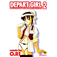 DEPART GIRL 2�@SECOND IMPRESSION