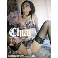 Girl's Premium vol.17/ 永山千愛 デジタル写真集