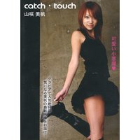 catch��touch����������