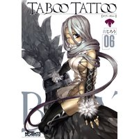  TABOO TATTOO