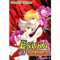 ESUKA of Crimson Chapter3